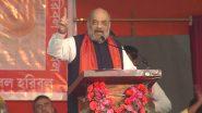 Assam Assembly Election 2021: गृहमंत्री अमित शाह का कांग्रेस नेताओं पर हमला, बोले- जब चुनाव आता है, तभी दिखते हैं