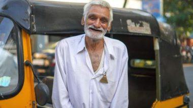 मुंबई: बुजुर्ग ऑटो चालक की दिल छू लेने वाली कहानी वायरल होने के बाद मिली मदद, लोगों ने डोनेट किए 24 लाख रुपए (Watch Video)