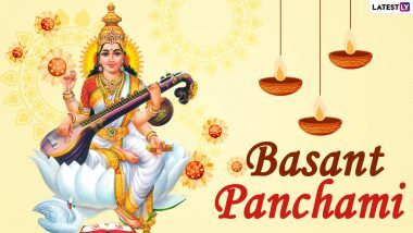 Basant Panchami 2021: कब है बसंत पंचमी? क्या है इस दिन का महात्म्य! मंत्र, पूजा-विधि एवं पारंपरिक कथा!