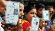 𝗜𝗔𝗡𝗦 𝗖-𝗩𝗼𝘁𝗲𝗿 O𝗽𝗶𝗻𝗶𝗼𝗻 P𝗼𝗹𝗹: एलडीएफ 87 सीटों के साथ जीत सकती केरल विधानसभा चुनाव