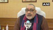 केंद्रीय मंत्री गिरिराज सिंह का आपत्तिजनक बयान, कहा- देश की राजनीति में कांग्रेस दोगलेपन की राजनीति कर रही