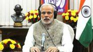 PM Modi, Mann Ki Baat: पीएम मोदी कल सुबह 11 बजे करेंगे 'मन की बात', कोविड-19 और किसान आंदोलन को लेकर होंगी सभी की निगाहें
