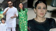 National Sisters Day: Karishma Kapoor ने Kareena Kapoor Khan का फनी वीडियो किया शेयर, जमकर खाने के बाद ऐसी हो जाती है हालत