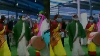 पश्चिम बंगाल: सामूहिक विवाह समारोह में सीएम ममता बनर्जी ने किया डांस, वीडियो हुआ वायरल (Watch Viral Video)