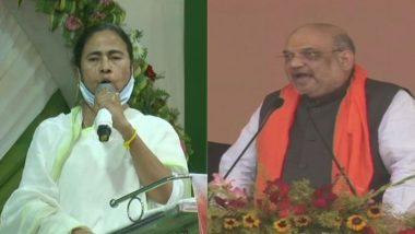 WB Assembly Election 2021: सीएम ममता बनर्जी ने दी केंद्रीय गृहमंत्री अमित शाह को चुनौती, बोलीं- वे अपने बेटे को राजनीति में लाएं