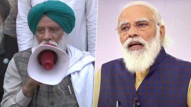Farmers Protest: कृषि कानूनों का हल निकालने की बजाय जारी है बयानबाजी, किसानों ने कहा-भारत सरकार झूठ बोलकर देश को कर रही है गुमराह