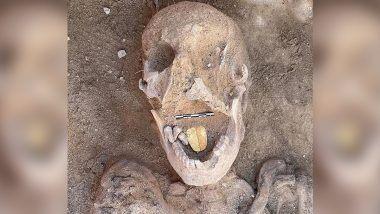 Mummy With a Golden Tongue: मिस्र के अलेक्जेंड्रिया में खुदाई के दौरान मिली सुनहरी जीभ वाली 2 हजार साल पुरानी ममी