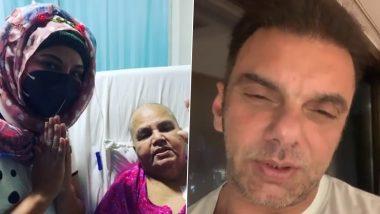 कैंसर से जंग लड़ रहीं Rakhi Sawant की बीमार मां की मदद को आगे आए Sohail Khan, Video भेजकर कहा- कुछ भी जरुरत हो तो सीधा मुझे फोन करो
