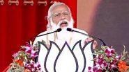 कोरोना के बढ़ते मामलों के बीच BJP ने बड़ी रैलियों पर लगाई रोक, अब पीएम मोदी भी सिर्फ 500 लोगों को करेंगे संबोधित