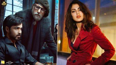 अमिताभ बच्चन और इमरान हाशमी की फिल्म Chehre की रिलीज डेट आई सामने, रिया चक्रवर्ती पोस्टर से हुई गायब