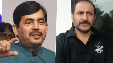 Bihar Cabinet Expansion: बिहार कैबिनेट का हुआ विस्तार, बीजेपी नेता शाहनवाज हुसैन, सुशांत के भाई नीरज सिंह सहित इन नेताओं ने ली शपथ