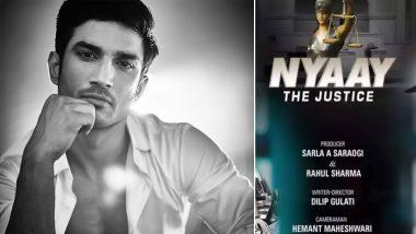 Sushant Singh Rajput पर बन रही फिल्म को लेकर बॉम्बे हाईकोर्ट में हुई सुनवाई, शिकायतकर्ता से पूछा गया ये अहम सवाल