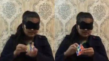 VIDEO: आंखों पर पट्टी बांधकर पढ़ने-लिखने के अलावा रूबिक्स क्यूब हल करने में माहिर है यह लड़की, 13 साल की उम्र में कर रही ग्रैजुएशन