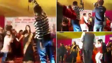 Bihar: फिल्मी गानों पर डांस करना राजेंद्र कॉलेज के प्रिंसिपल और 12 असिस्टेंट प्रोफेसर को पड़ा महंगा, हुए सस्पेंड- देखें वीडियो