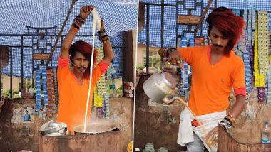 Stylish Chaiwala Viral Video: रजनीकांत की स्टाइल में ये टी स्टॉल वाला परोसता है चाय, स्वैग देखकर रह जाएंगे दंग