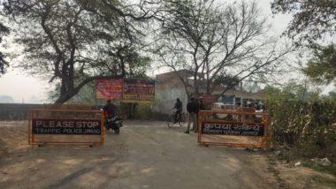 Unnao Case: उन्नाव में दो दलित लड़कियों की मौत के बाद कांग्रेस का बीजेपी से सवाल- क्या 'बेटी बचाओ' एक चेतावनी थी?