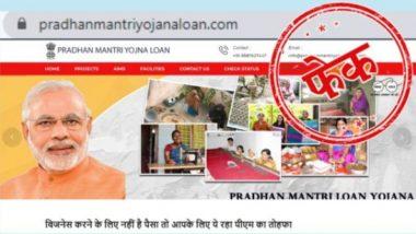 Fact Check: 'प्रधानमंत्री योजना लोन' के तहत उपभोक्ता कर सकते हैं 1-2 लाख रुपए के कर्ज के लिए आवेदन, PIB से जानें एक वेबसाइट के दावे की सच्चाई