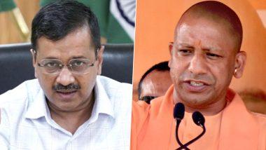 AAP Slams UP Govt: आप ने यूपी की योगी सरकार पर बोला बड़ा हमला, कहा-किसानों को भाजपा ने दिया धोखा