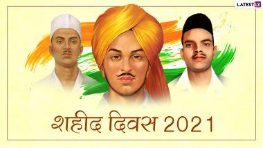 Shaheed Diwas HD Images 2021: शहीद दिवस पर ये हिंदी Quotes, WhatsApp, Facebook Stickers के जरिए भगत सिंह, सुखदेव और राजगुरु को दें श्रद्धांजलि