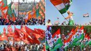 यूपी चुनाव को लेकर ब्राह्मणों को लुभाने में क्यों जुटे हैं सारे राजनीतिक दल?