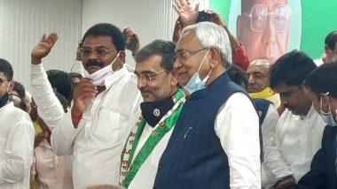 RLSP-JDU Merger: बिहार में उपेंद्र कुशवाहा की 'घर वापसी' पर नीतीश कुमार ने दिया तोहफा, मिली ये बड़ी जिम्मेदारी