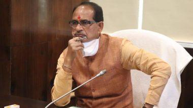 Madhya Pradesh में शिवराज सरकार का बड़ा ऐलान, गरीबों को मिलेगा 3 महीने का मुफ्त राशन