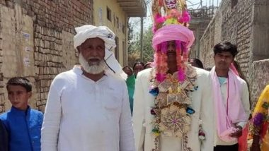 Uttar Pradesh: यूपी में मुस्लिम शख्स ने पेश की मिसाल, गोद लिए 'बेटे' की हिंदू रीति-रिवाज से कराई शादी