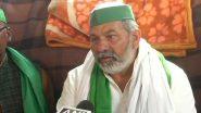आंदोलन को तेज करने, देश को लुटेरों से बचाने के लिए जरूरी 'ट्रिपल टी' फार्मूला: राकेश टिकैत