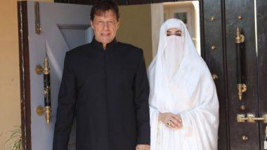 Pakistan: पाकिस्तान के प्रधानमंत्री इमरान खान और उनकी पत्नी कोरोना वायरस से संक्रमित