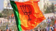 West Bengal: माटीगाड़ा-नक्सलबाड़ी सीट से BJP उम्मीदवार आनंदमय बर्मन कोरोना संक्रमित, पांचवे चरण में 17 अप्रैल को डाले जाने वाले हैं वोट