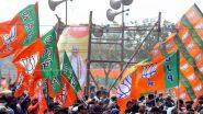बंगाल भाजपा के नेता का चुनाव करने के लिए 2 केंद्रीय पर्यवेक्षक नियुक्त