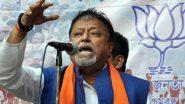 मुकुल रॉय के बेटे सुभ्रांशु की Y कैटेगरी की सुरक्षा हटाई गई, कल पिता-पुत्र दोनों BJP से TMC में हुए हैं शामिल