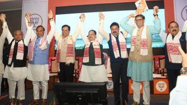 Assam Assembly Election Results 2021: असम में फिर से कमल खिलना तय, जानिए बीजेपी की दमदार वापसी की 5 वजह