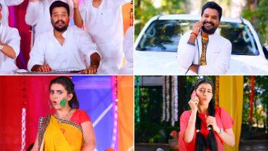 Bhojpuri Holi Song: रितेश पांडे और अक्षरा सिंह का सबसे धमाकेदार होली गाना है 'Sali Ke Puaa Garam', अब तक 23 लाख बार देखा गया