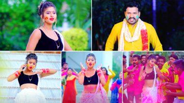 Bhojpuri Holi Song: बेहद ही धांसू है रितेश पांडे का होली गाना 'तीन रुपया', रिलीज होते ही हुआ वायरल