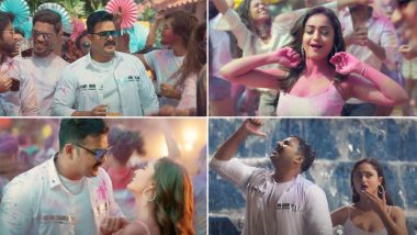 Holi से पहले रिलीज हुआ भोजपुरी सुपरस्टार पवन सिंह का धमाकेदार हिंदी गाना 'बबुनी तेरे रंग में', यूट्यूब पर कर रहा है ट्रेंड