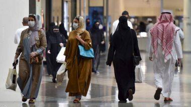 सऊदी अरब ने पुरुष नागरिकों पर लगाया प्रतिबंध, पाकिस्तान, बांग्लादेश समेत चार देशों की महिलाओं से नहीं कर सकेंगे शादी: रिपोर्ट