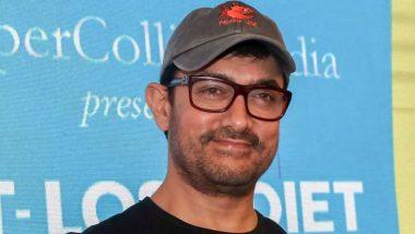 Aamir Khan Tests Postive for COVID-19: आमिर खान को हुआ कोविड-19, घर पर खुद को किया क्वारंटाइन