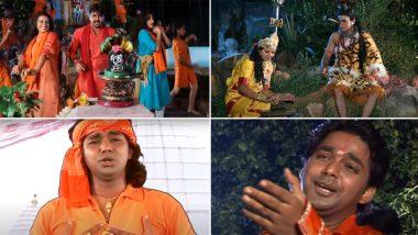 Maha Shivratri Bhojpuri Songs 2021: निरहुआ से लेकर पवन सिंह तक ने भोले के भक्तों के लिए बनाया भोजपुरी भजन, यहां सुनिए
