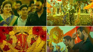 Mumbai Saga Song Danka Baja Teaser: जॉन अब्राहम और काजल अग्रवाल की फिल्म मुंबई सागा का नया गाना डंका बजा का टीजर आया सामने
