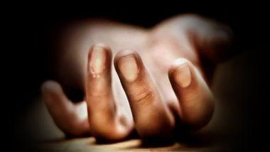 Uttarakhand Shocker: 35 साल की महिला ने पति की हत्या के लिए 25 साल के प्रेमी का लिया साथ, ऐसे किया मर्डर