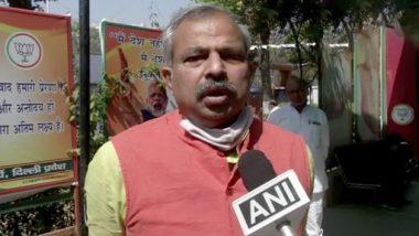 Delhi MCD By-Elections 2021: एमसीडी उपचुनाव में BJP को बड़ा झटका, प्रदेश अध्यक्ष आदेश गुप्ता बोले- हार पर मंथन किया जाएगा