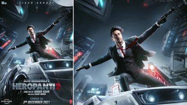 टाइगर श्रॉफ, तारा सुतारिया की ' Heropanti 2' 2022 की ईद पर होगी रिलीज
