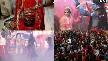Holi 2021: मथुरा के बांके बिहारी से उज्जैन के महाकालेश्वर मंदिर तक, देखें देश में कैसे मनाया जा रहा है होली का त्योहार (See Pics & Videos)