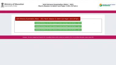 JEE Main March 2021 Admit Card: मार्च सेशन की परीक्षा के लिए जेईई मेन-2021 का एडमिट कार्ड जारी, ऐसे करें डाउनलोड