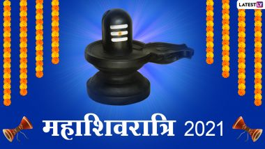 Maha Shivratri 2021: Panchak looks like this Mahashivratri!  Know which Panchak is auspicious and in which Panchak should avoid starting work