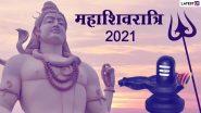 Mahashivratri 2021: दुर्लभ योग में करें भगवान शिव की पूजा एवं अभिषेक! जानें शुभ मुहूर्त, पूजा विधि और पौराणिक कथा