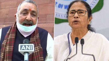 WB Assembly Elections 2021: ममता बनर्जी ने गैर-बीजेपी दलों से मांगा साथ तो केंद्रीय मंत्री गिरिराज सिंह ने कह डाली ये बात