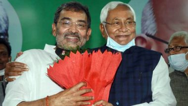 Bihar: उपेंद्र कुशवाहा को नीतीश कुमार से मिला दूसरा बड़ा गिफ्ट, क्या तेजस्वी यादव के लिए चुनौती साबित होगी 'लव-कुश' की जोड़ी?