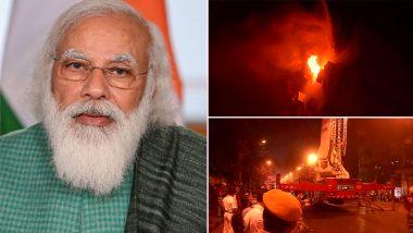 Kolkata Fire: कोलकाता में बहुमंजिला इमारत में आग से 9 लोगों की मौत, प्रधानमंत्री मोदी ने मरने वालों के परिजनों को दो-दो लाख के मुआवजे का किया ऐलान